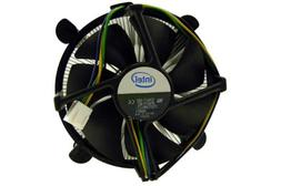 Intel Core i7-930 Processor's Cooling Fan with Heatsink